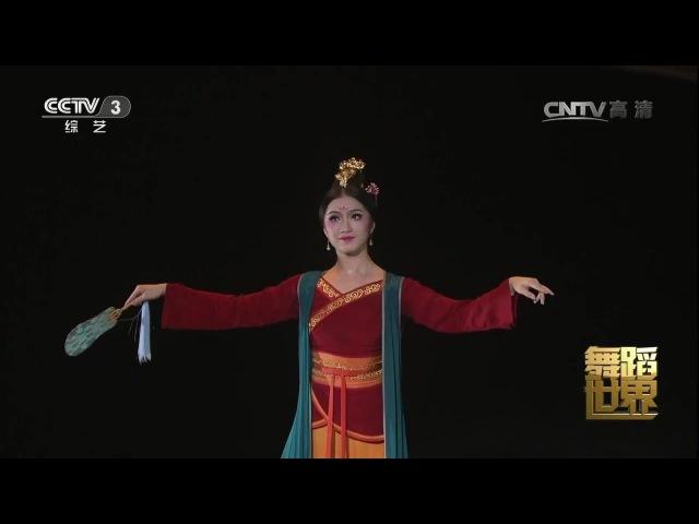 Beautiful Chinese Classical Dance【16】《秋風詞》720p