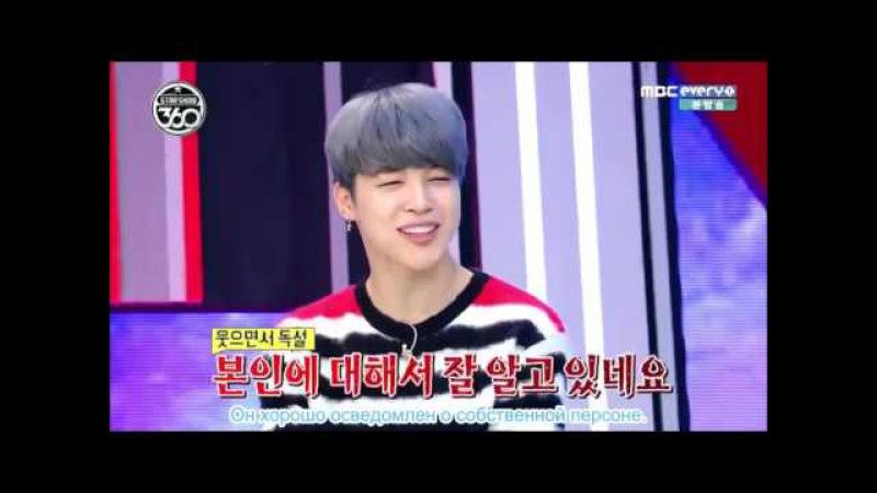 RUS SUB BTS Star Show 360 Часть 1