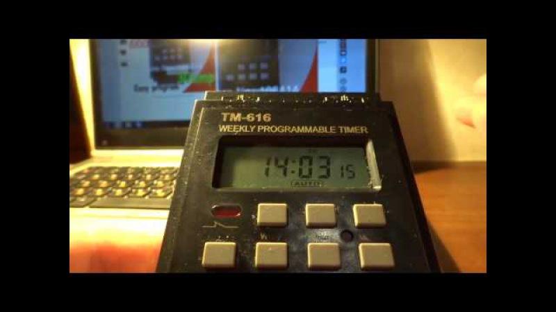 Программируемый Таймер реле времени в системе отопления