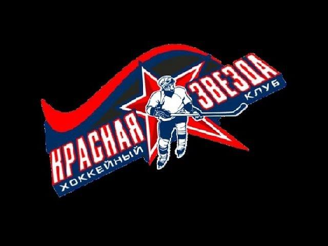 ХК Красная Звезда 2008 Все мы разные, хоккей один