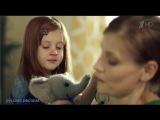 Реклама Виброцил  от насморка  для нежных носиков