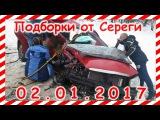 New Car Crash Compilation 02 01 2017 Новая подборка дтп и аварий январь