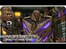 Transformers Rise of the Dark Spark 9 Вознесение Прохождение на русском Без комментариев