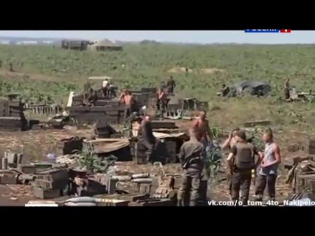 ДНР, ЛНР признание укропов, что они убивают мирных жителей.