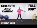 28 Minute Workout, Full Body Toning Strength and Cardio Workout, Fat Burning Workout for men + Women
