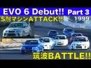 Best MOTORing 1999 ランサーエボ6デビュー Part 3 国産最速マシン筑波BATTLE