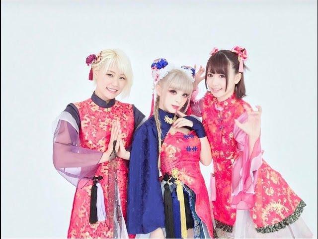 【みうめ・メイリア・217】桃源恋歌 Tougen Renka 中/日文歌詞