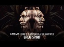 Armin van Buuren vs Vini Vici feat. Hilight Tribe - Great Spirit (Extended Mix)
