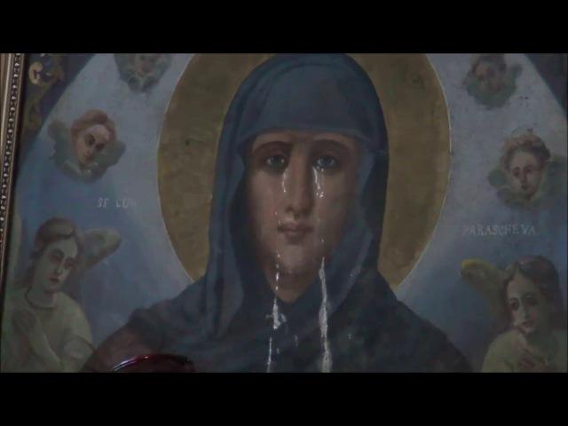 Icoana Sf. Parascheva de la Biserica Târgului 19.06.2017