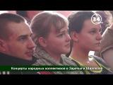 60сек Нижнеудинск.  Концерты народных коллективов
