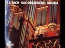 Helmut Walcha Trio Sonata No 1 in E flat major BWV525 1 Allegro