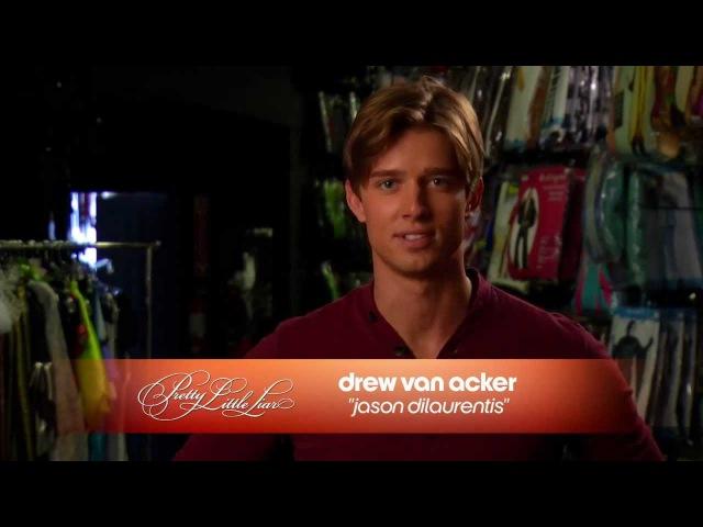 Drew Van Acker Invites You To Watch