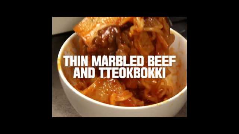 COOKAT Thin Marbled Beef and Tteokbokki