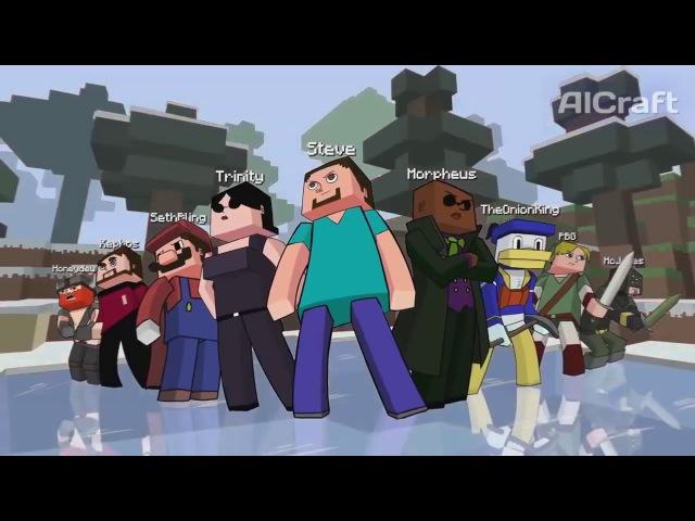 Майнкрафт Пародия - МАТРИЦА (Анимация | Animation)