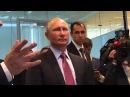 Путин в Яндекс посмотрел интеллект Алиса