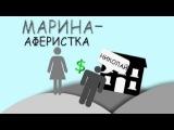 Я -- жертва квартирных аферистов (полный выпуск)  Говорить Украна