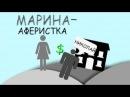 Я -- жертва квартирных аферистов полный выпуск Говорить Україна