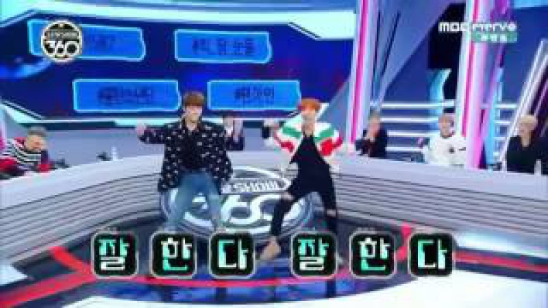 161107 BTS Jungkook Jhope Dancing to Red Velvet Russian Roulette @ MBC Star Show 360