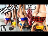 Fallout 4 Mod Review 77 - HANGING MEAT AND SHORTEST SKIRT EVER??? - Boobpocalypse