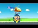 Вертолет и Киндер Сюрприз для Детей Мультик про Супергероев Мультики для Малышей