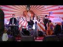 JazzTime live Ярмарка еды и моды