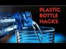 SIMPLE PLASTIC BOTTLE HACKS YOU SHOULD KNOW - DIY AT HOME
