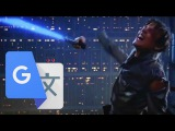 Darth Vader is Luke's father but it's dubbed by Japanese Google Translate
