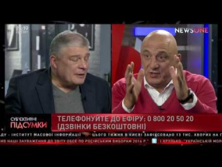 Червоненко: мы становимся заложниками России по твэлам, углю и электроэнергии 23....