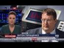 Геращенко: Другого пути, кроме как осуждать Януковича заочно, нет