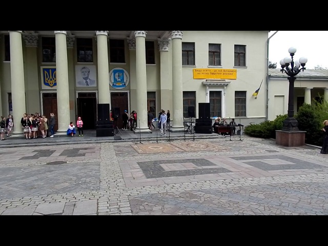 Богдан Терёхин - Країна мрій