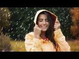 Час Дождя, #Песни Любимым Женщинам, Владимир Брилев