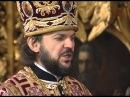 Литургия Василия Великого. Евхаристический канон. Часть 2