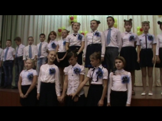 5 А (Битва хоров - 2016)