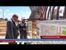 Геннадий Бахарев посетил строительную площадку Международного аэропорта Симферополь Новый терминал международного аэропорта Си