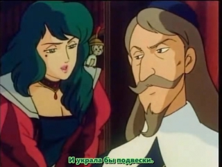 Anime Sanjushi - 16/The Three Musketeers/Три Мушкетера (Русские субтитры)