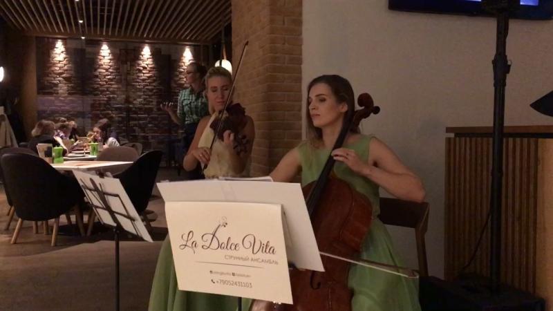 Live La Dolce Vita 18/10/17
