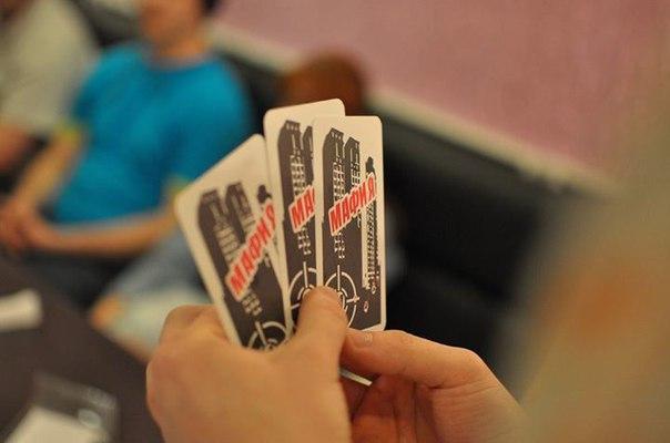 Бизнес-идея: Открытие клуба игры в Мафию  Авторский взгляд, Натальи