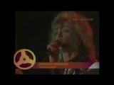 Солнце горит - Наталия Гулькина и группа Звёзды 1990