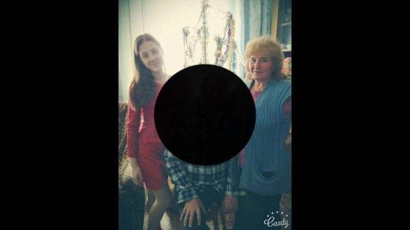 Вітаємо бабушку з днем народження