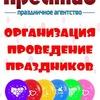 Креатив - Праздник г.Судак