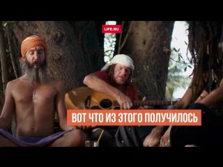 Очень страшное российско-индийское кино