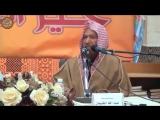 Шейх Абдулла Гъунейман 'Убеждения ахлю-сунны в отношении сподвижников' (1).mp4