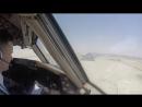 Boeing 757 аэропорт Аль Мактум Дубай