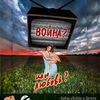 Тимофей Яровиков|10.11|Челябинск