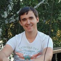 Данил Афанасьев