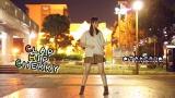 Takeri-Clap Hip Cherry