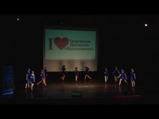 Ирландский танец- Тихвин- 20-23 июня 2016 г. Белые Ночи, г. Санкт-Петербург