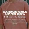 Kixbox Garage Sale 3 -5 марта (скидки 50-80%)