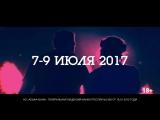 ALFA FUTURE PEOPLE 2017 _ Official Promo