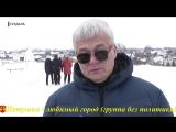 Золотому кольцу России 50 лет